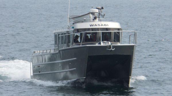 Armstrong Marine 42' Catamaran