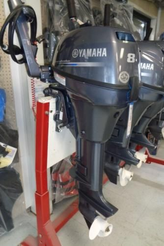 Yamaha Outboards F8LMHA
