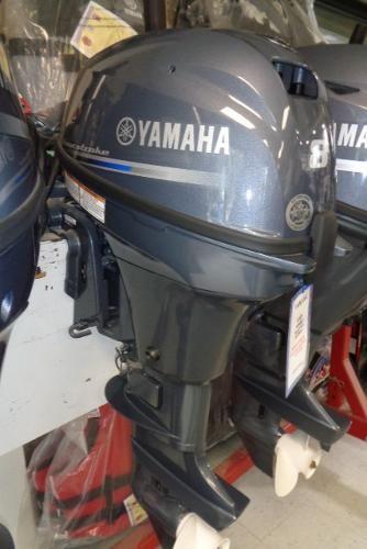 Yamaha Outboards F8SMHB