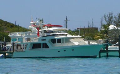 Offshore Pilothouse Photo 1