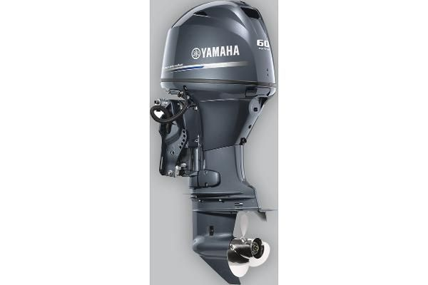 Yamaha Outboards High Thrust 60