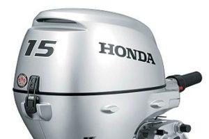 Honda 15Hp