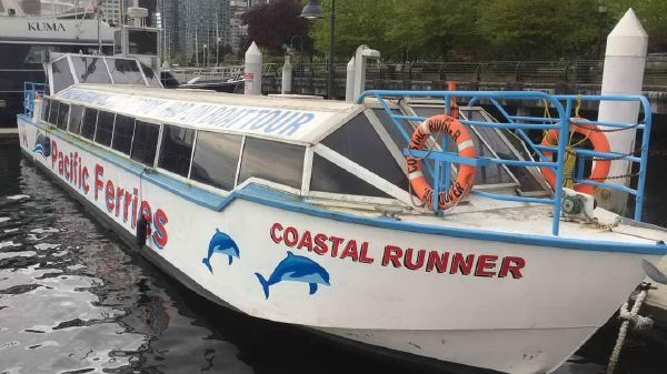 Ferry Passenger Water Taxi / Ferry