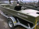 SeaArk 1652 MVimage