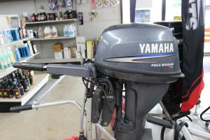 Yamaha Outboards F15PLH