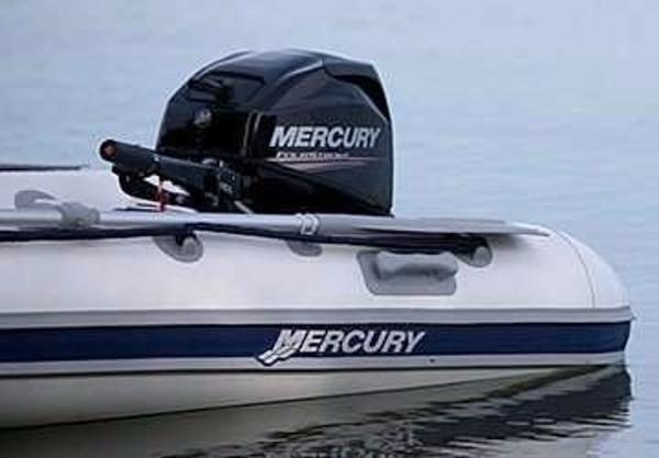 Mercury ME 15MH 4S
