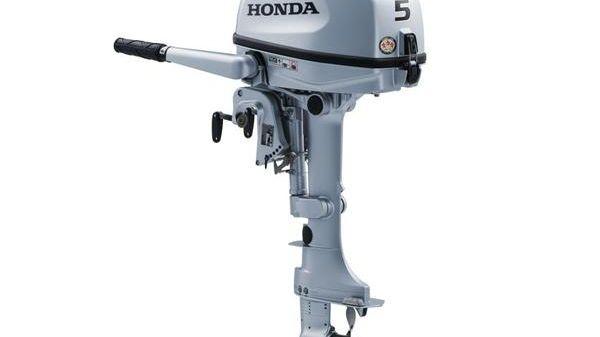 Honda BF5DHSHNA