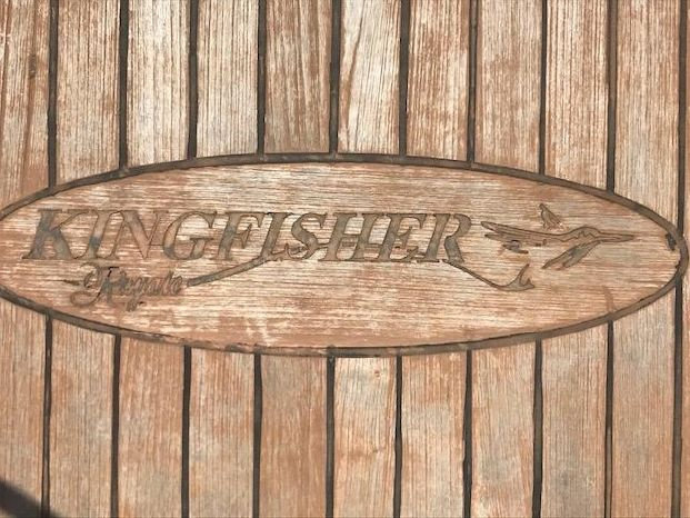 2004 Kingfisher Cruisers For Sale Sell