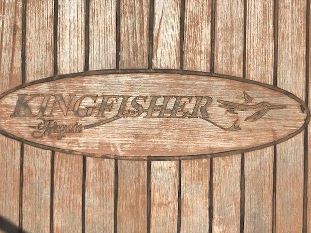 2004 Kingfisher Cruisers For Sale Massachusetts