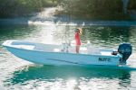 Carolina Skiff 19 DLXimage