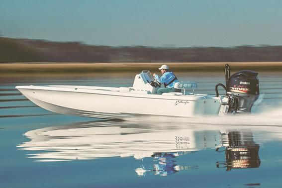 2021 Yellowfin 21 Hybrid