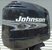 Johnson J200PXEE