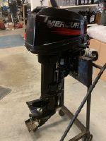 Mercury 15 M 2-stroke short shaft