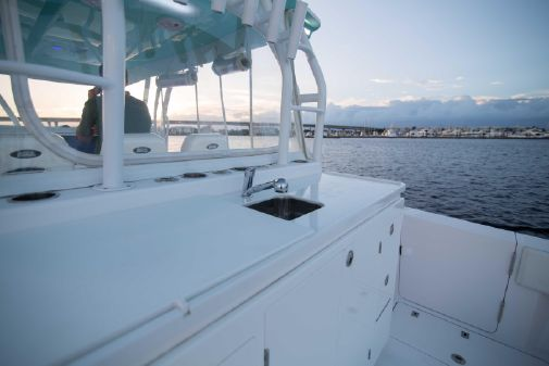 SeaHunter Center Console image