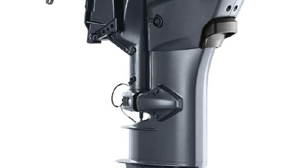 Yamaha Outboards F25SWHC