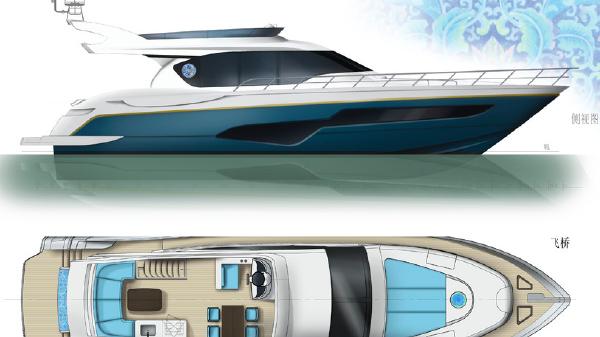 Custom Puccini Yacht JING 65