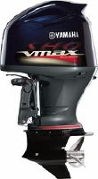 Yamaha Outboards VF200