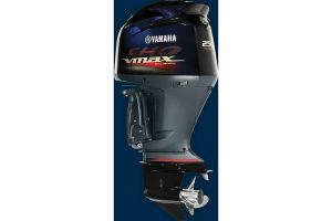 2021 Yamaha Outboards V MAX SHO 250