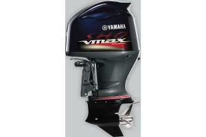 2021 Yamaha Outboards V MAX SHO 225