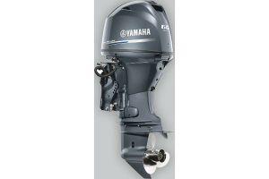 2022 Yamaha Outboards High Thrust 60