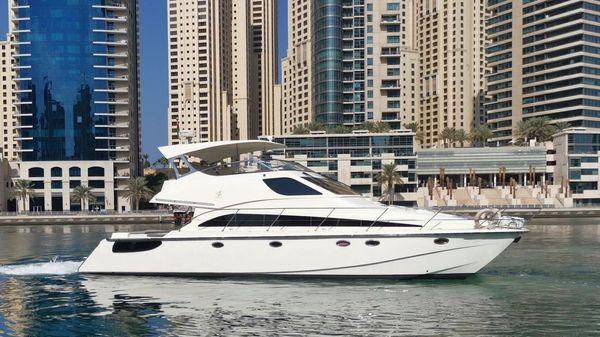 Stealth 540 Catamaran