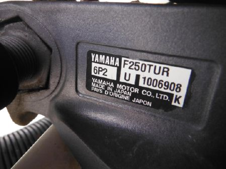 Regulator 23 Center Console image