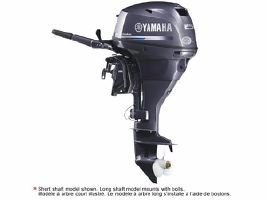 Yamaha Outboards F25 15 in.