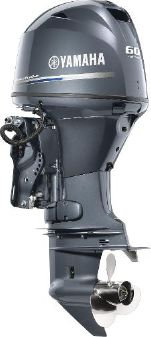 Yamaha Outboards T60LB image