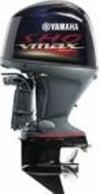 Yamaha Outboards VF115 Inline Four - main image